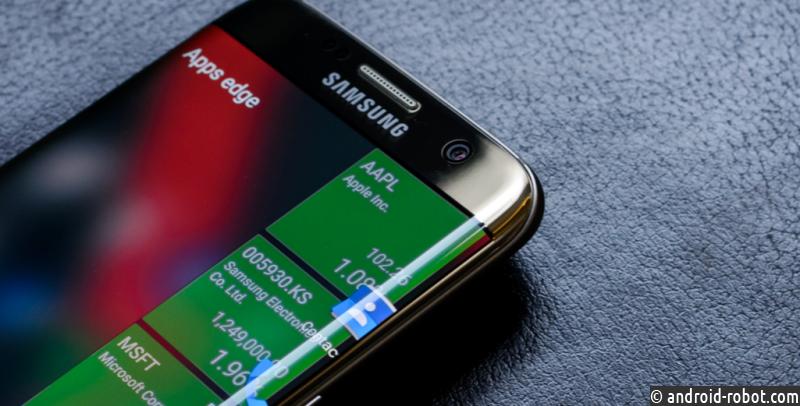Samsung снизила цены на мобильные телефоны в Российской Федерации