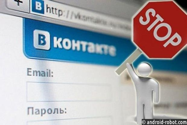 ВИндии из-за «Синего кита» временно заблокировали «ВКонтакте»