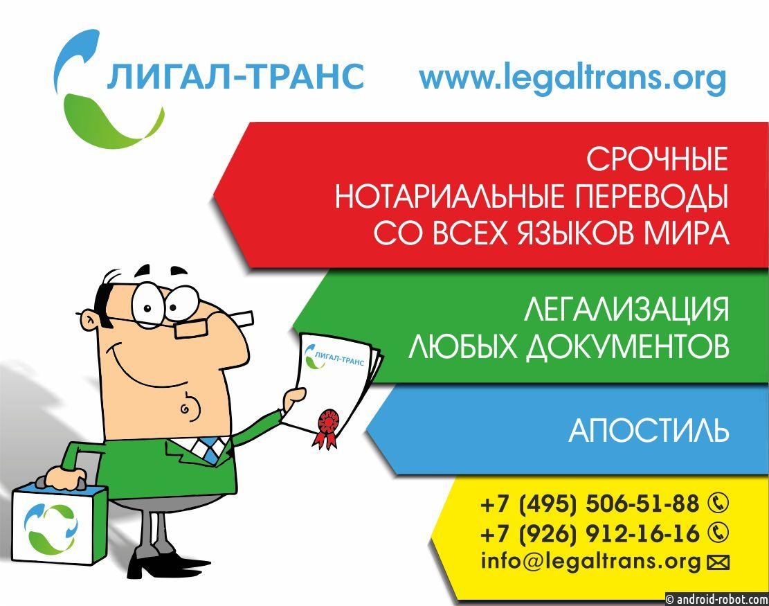 А вам нужен качественный и профессиональный перевод текстов?