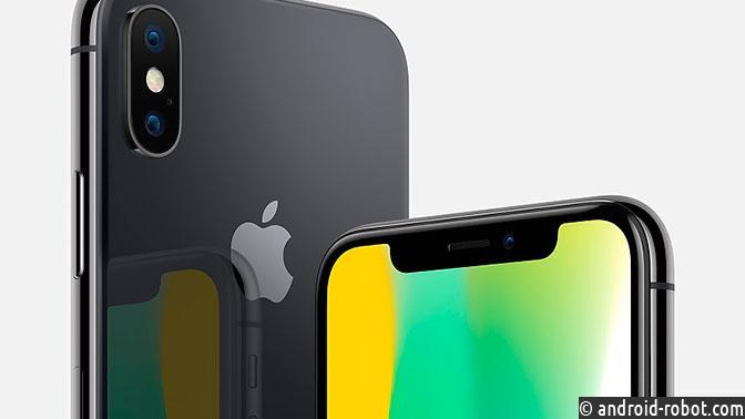 Приобрести iPhone Xсмогут только избранные счастливчики