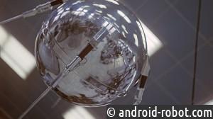 Модель первого советского спутника продали нааукционе вСША