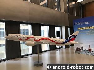 «Технодинамика» может стать основным поставщиком систем для широкофюзеляжного самолета CR929 в рамках тендера
