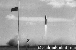 ВЦРУ поведали, как наблюдали зазапуском первого советского спутника
