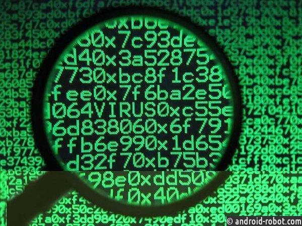 Вирус-шифровальщик атакует интернет-ресурсы русских СМИ