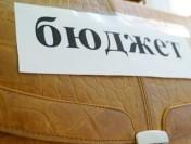 Средняя заработная плата вАлтайском крае увеличилась практически до22 тыс. руб.