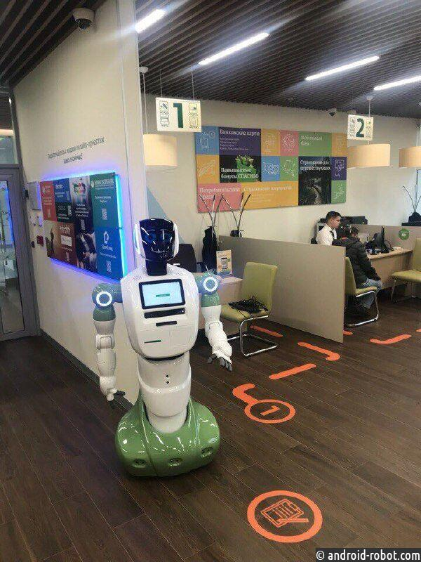 Роботы станут банковскими консультантами