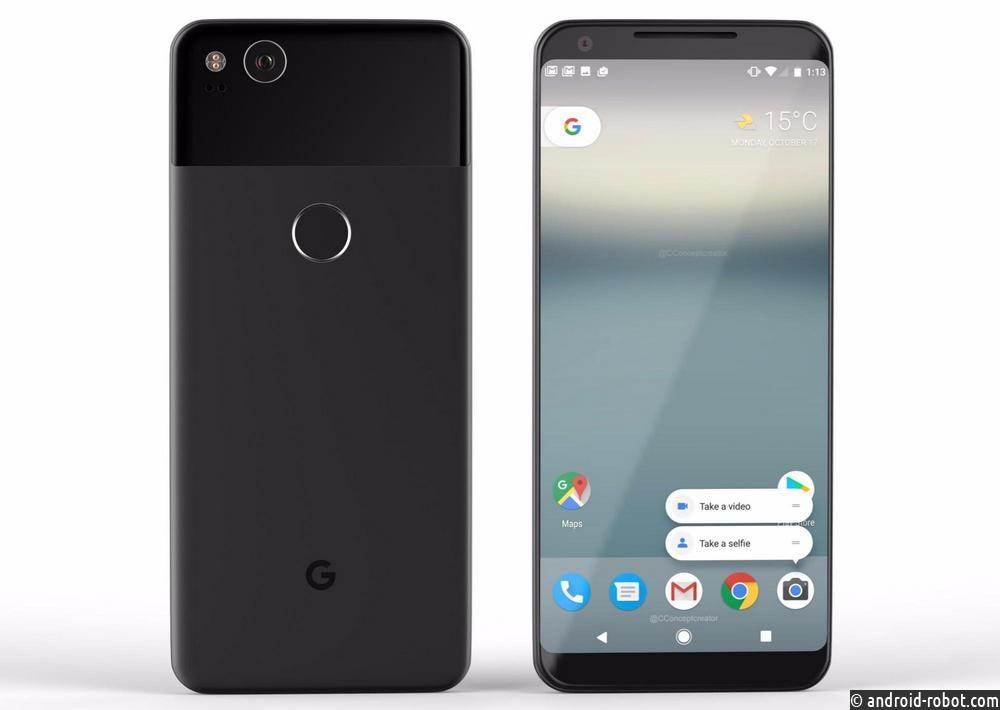 Google Pixel 2 иPixel 2 XLнебудут работать в РФ