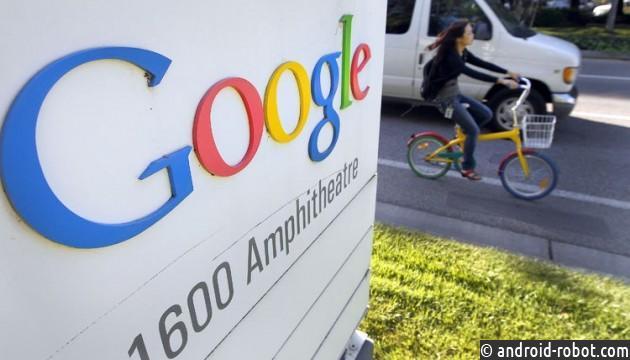 Google отыскала подтверждения вмешательства РФ вамериканские выборы