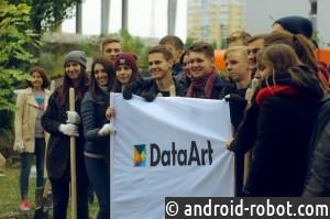В Воронеже появился первый в России «Айти-сквер»