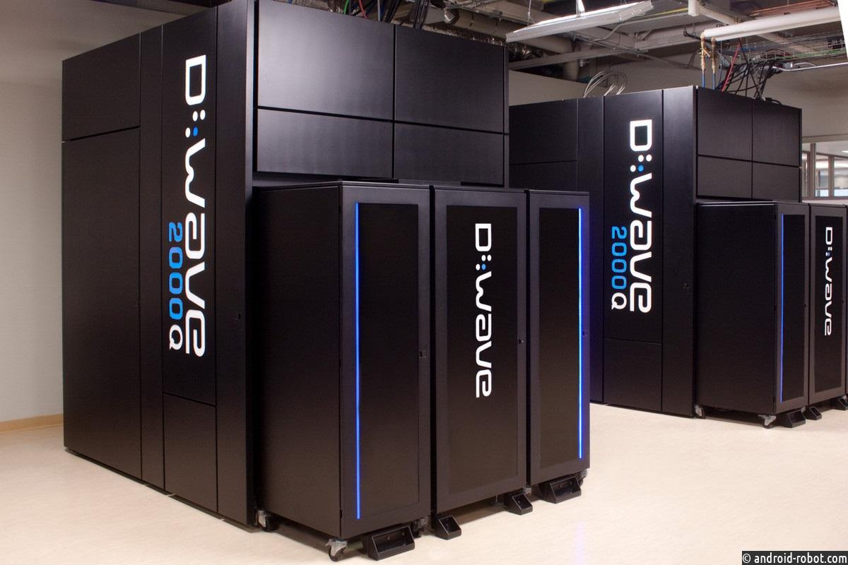 IBM запустит доступ кквантовому компьютеру