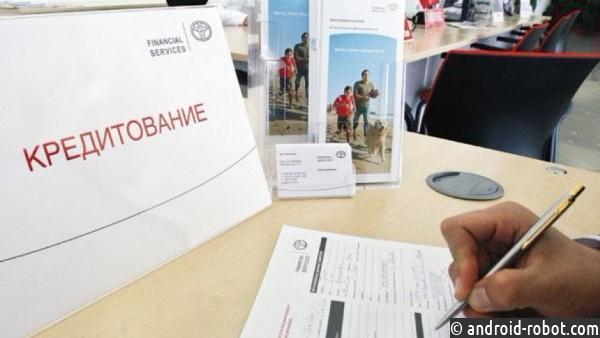 Государственная Дума приняла закон обинформировании заёмщиков орисках валютных кредитов