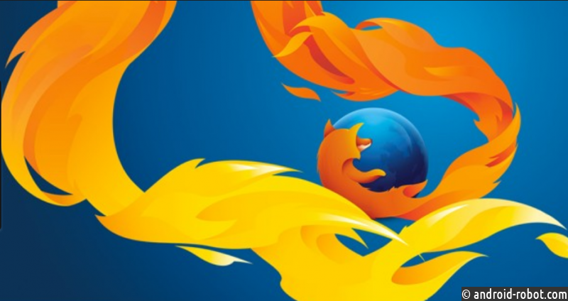 Firefox начнёт предупреждать пользователей опосещении взломанных интернет-ресурсов