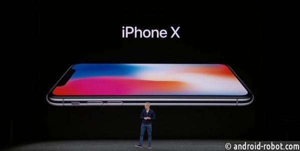 Экран iPhone Xможет «выгорать»