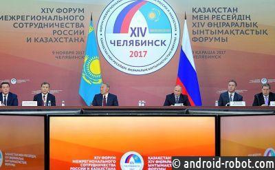 Путин иНазарбаев обсудят вЧелябинске развитие цифровой экономики вЕврАзЭС