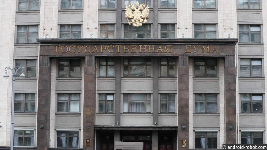 Абхазии улучшили условия повыплате долга РФ