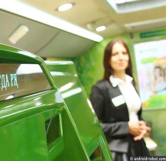 «Сбербанк» признал вину вдефиците видеокарт нарынке Российской Федерации