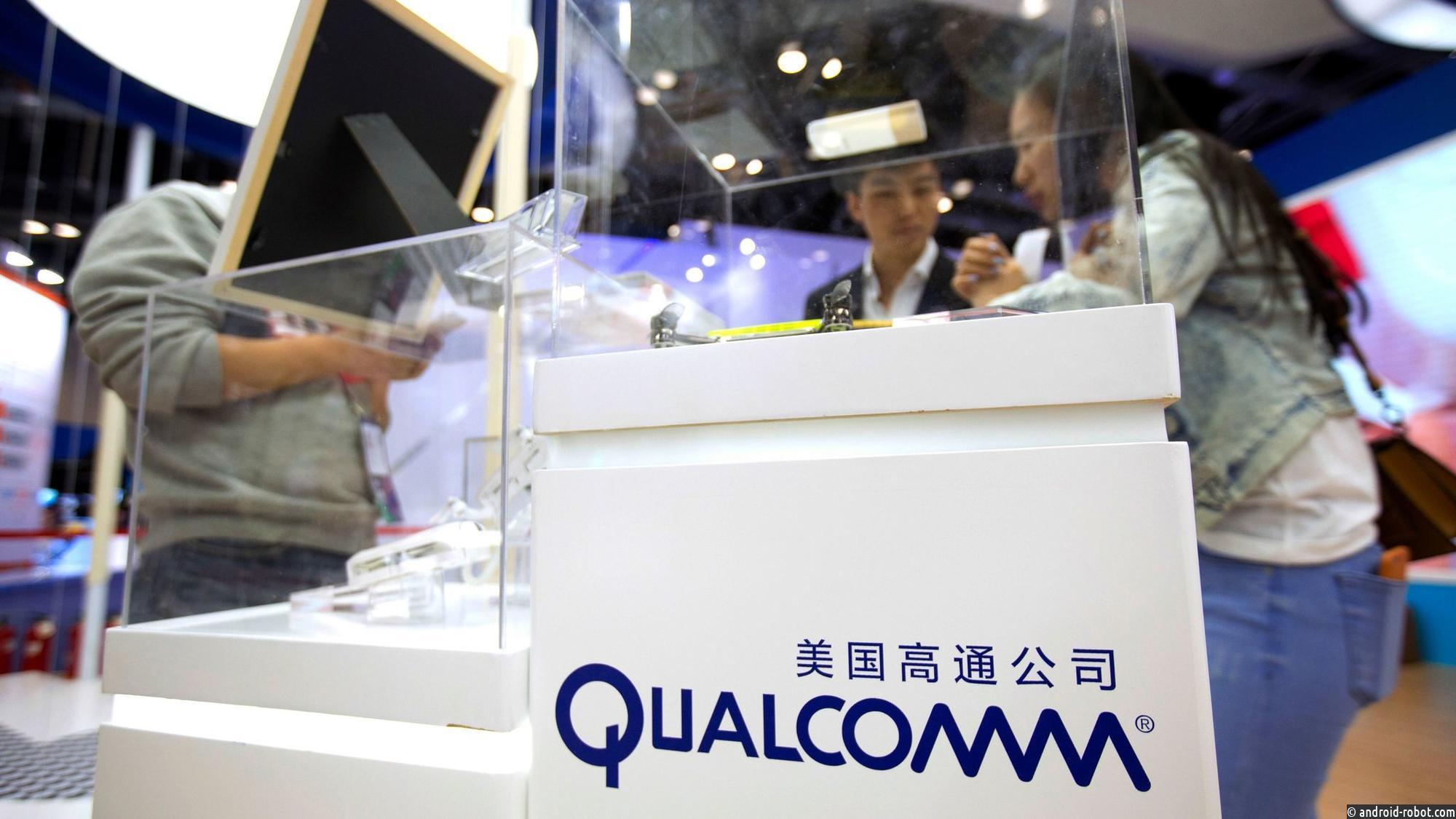 Broadcom купит Qualcomm зарекордные USD 130 млрд