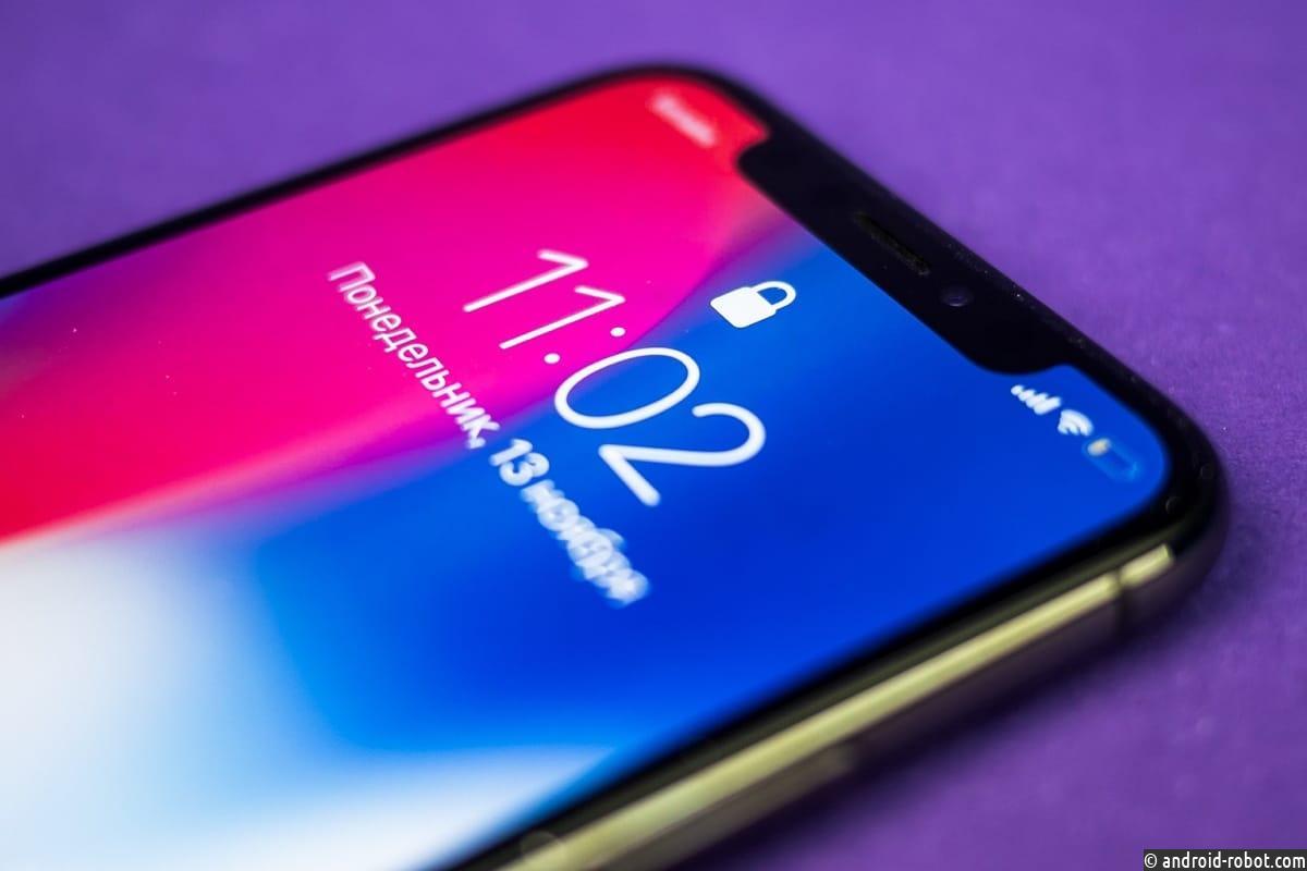 Пользователь iPhone X проинформировал, что сего корпуса облазит краска