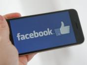 Фейсбук запретил удалять старые посты