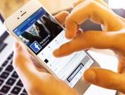 В Facebook «гуляет» опасный вирус