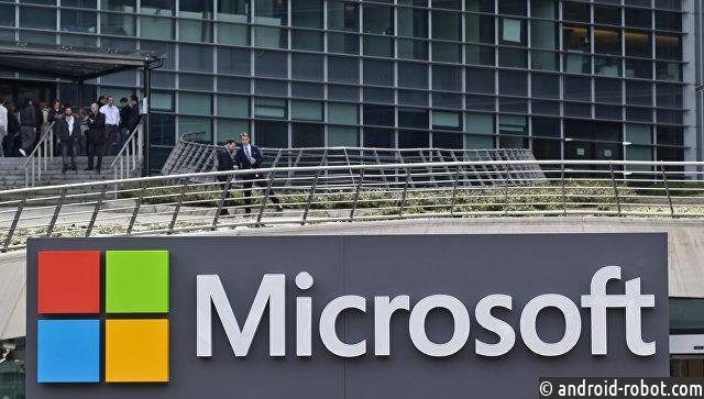 Microsoft подала всуд наадминистрацию Трампа из-за отмены DACA