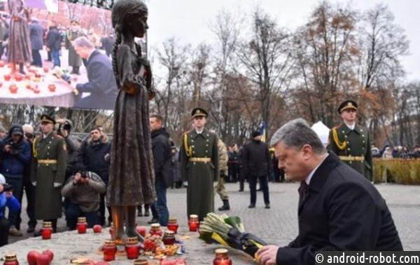 Российская Федерация ответственна задействия СССР— Президент