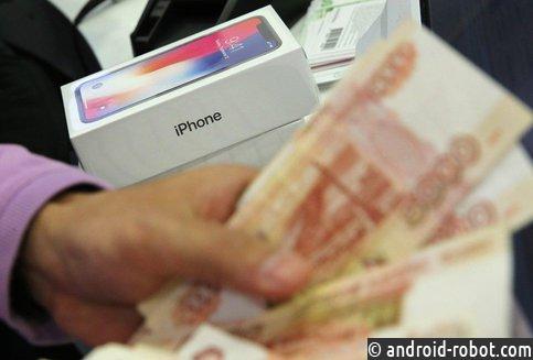 ФАСРФ нестала возбуждать дело поценам наiPhone X