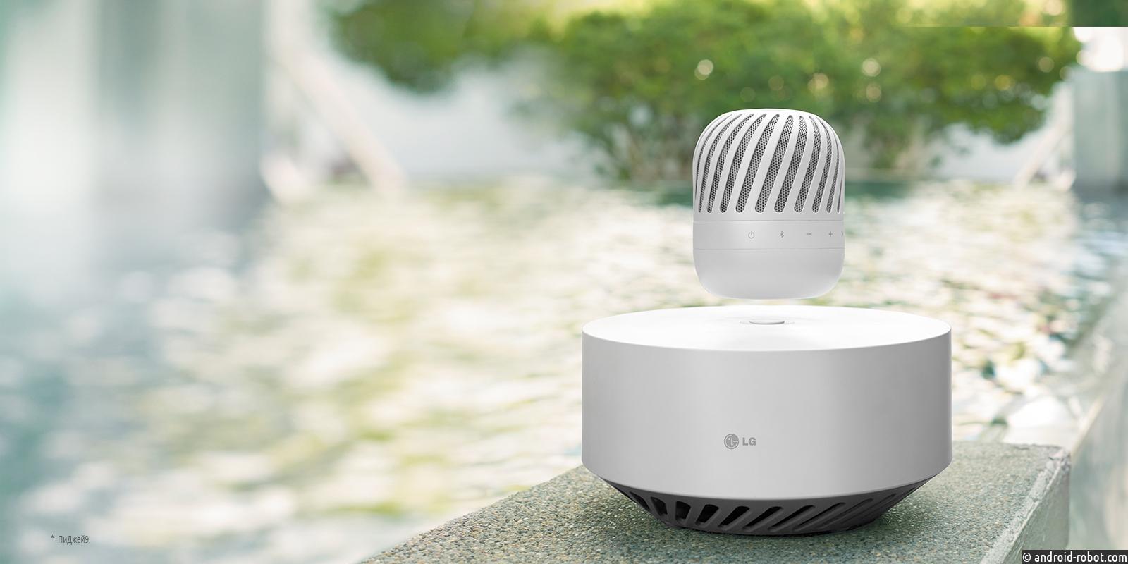 LG представила левитирующую колонку PJ9