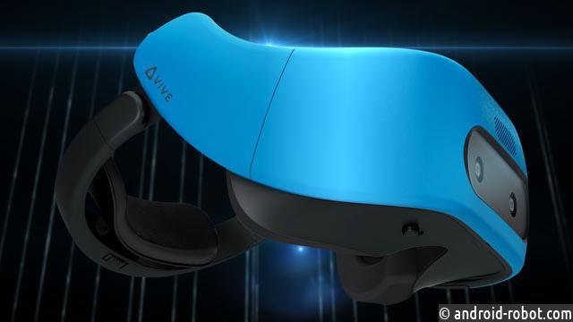 HTC Vive Focus