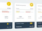 Web Tycoon — симулятор веб-мастера с экономическим уклоном