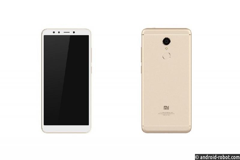 Xiaomi представит смартфон Redmi 5 Plus вместо Redmi Note 5