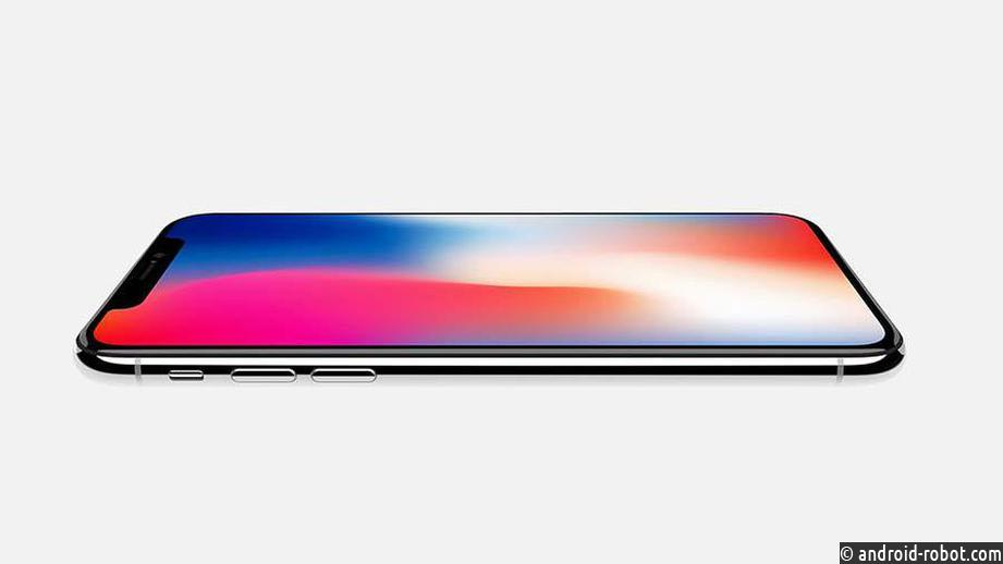 Цена нового iPhone Xрезко снизилась в Российской Федерации