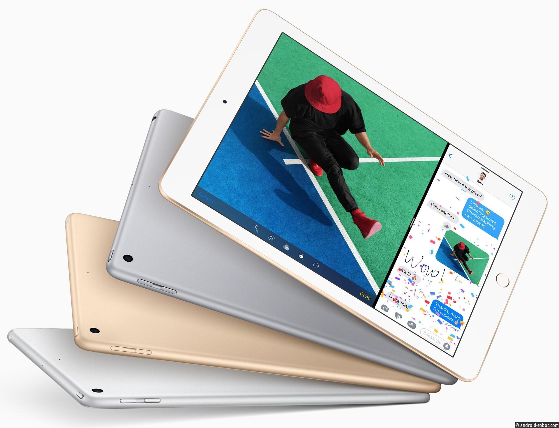 Apple выпустит новейшую дешёвую модель iPad в2018