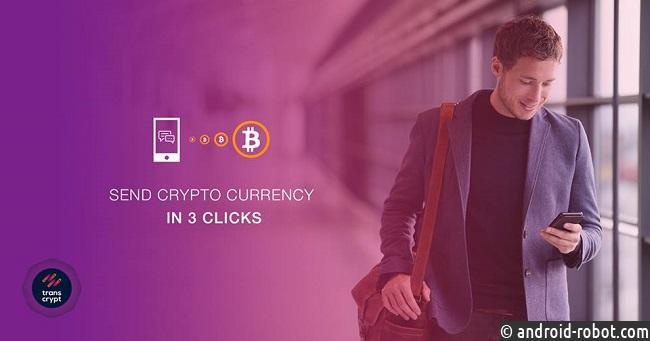 Сервис TransCrypt позволит проводить транзакции с биткоином в интерфейсе Telegram