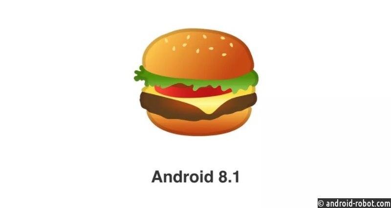 Google исправила неправильное Emoji чизбургера в обновленной версии android