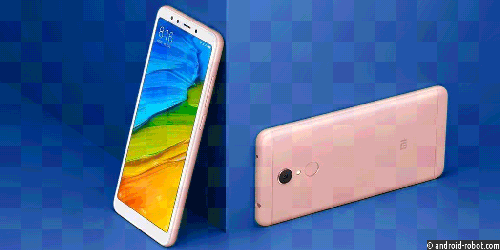 Xiaomi обнародовала фотографии Redmi 5 иRedmi 5 Plus