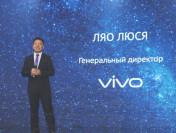 VIVO выводит на рынок России модели V7 иV7 Plus