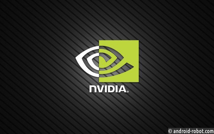 NVIDIA отказывается отподдержки 32-битных ОС