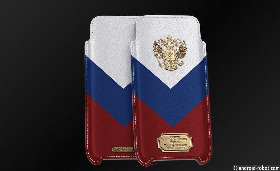 Caviar создал iPhone X и чехол в виде российского триколора