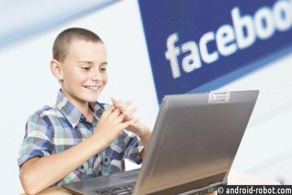 Facebook запустила мессенджер для детей