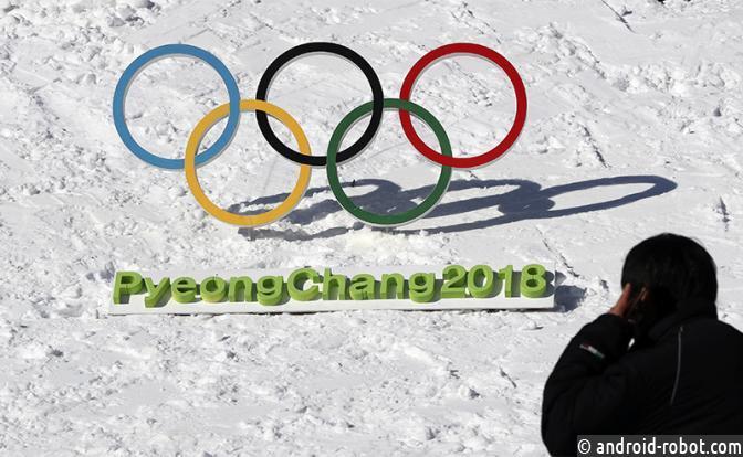 Форма спортсменовРФ наОИ-2018 будет содержать общенациональные субъекты