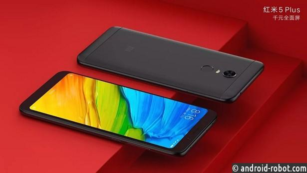 Xiaomi показала дизайн телефонов Redmi 5 иRedmi 5 Plus