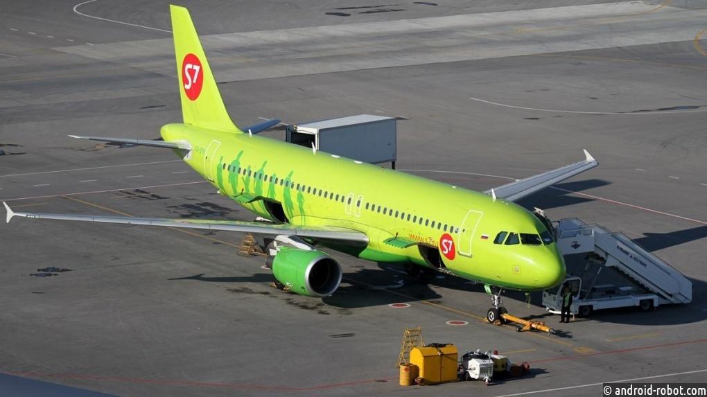 Авиакомпании вынудят быстро возвращать деньги забилет при задержках ваэропорту