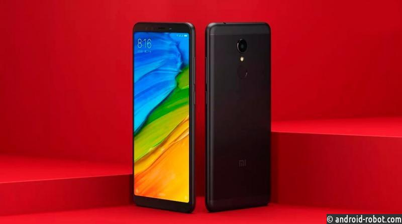 Xiaomi выпустила оптимизированную версию телефона Redmi 5