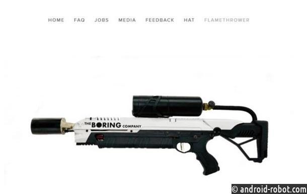 «Против полчищ мертвецов!» Илон Маск реализует огнеметы наслучай зомби-апокалипсиса