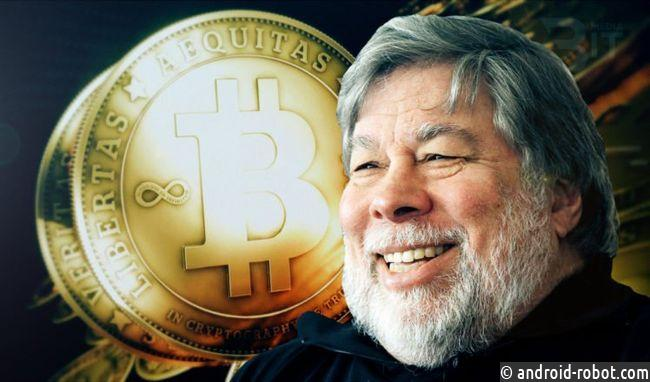 Стив Возняк назвал причину продажи собственных биткоинов