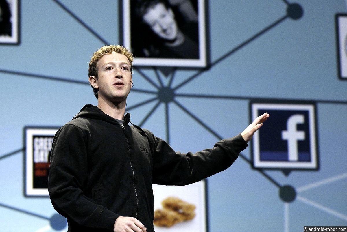 Основатель Facebook думает обиспользовании криптовалют