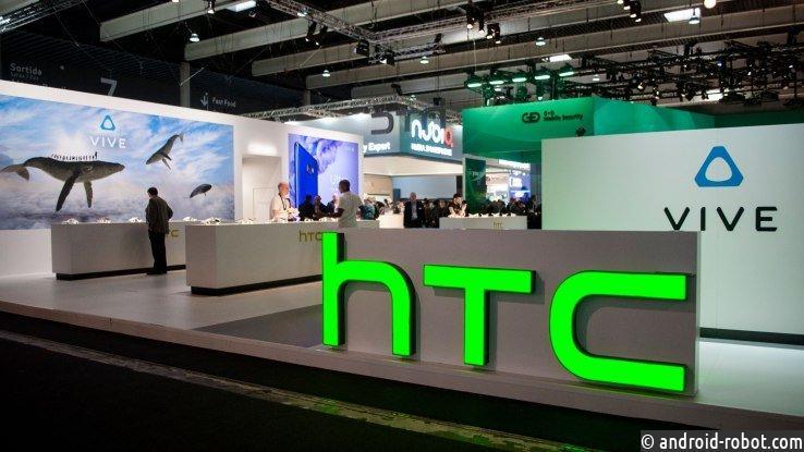 Google купил часть бизнеса HTC попроизводству телефонов