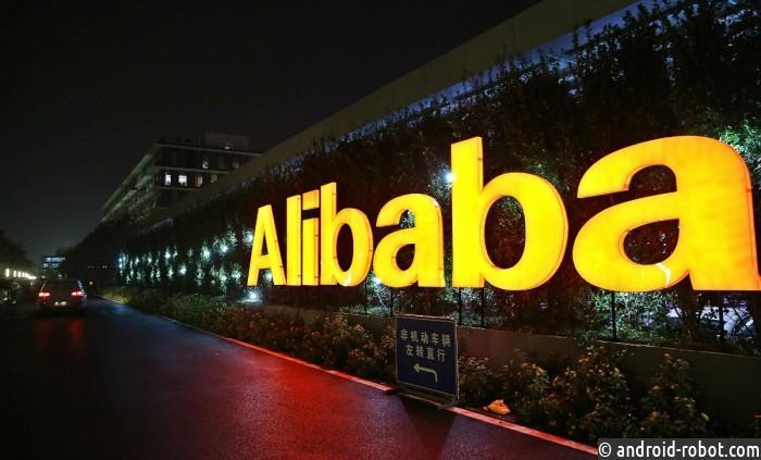 Alibaba Group опровергла информацию СМИ опланах компании заняться майнингом