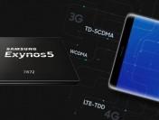 Самсунг представила шестиядерный процессор Exynos 5